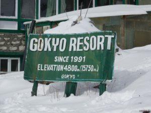 Gokyo Resort