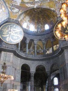 Im Inneren der Hagia Sophia