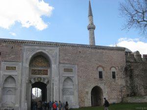 Das Sultans Tor